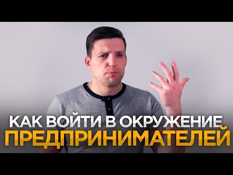 Брачное агентство Инталио Киев. Международные знакомства