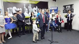 Мишу Осипова приветствуют в ПрофЧессКлубе