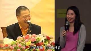074 泰国人问婚姻 感情 【泰国现场看图腾精彩片段 卢军宏台长 (字幕) 】 【Master JunHong Lu】