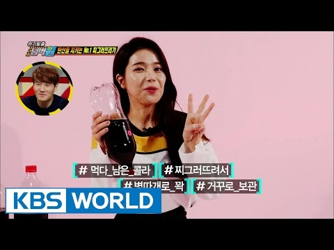 Safety First | 위기탈출 넘버원 - Guide to Living Alone / Conserving Carbonation / Blinking (2016.03.06)