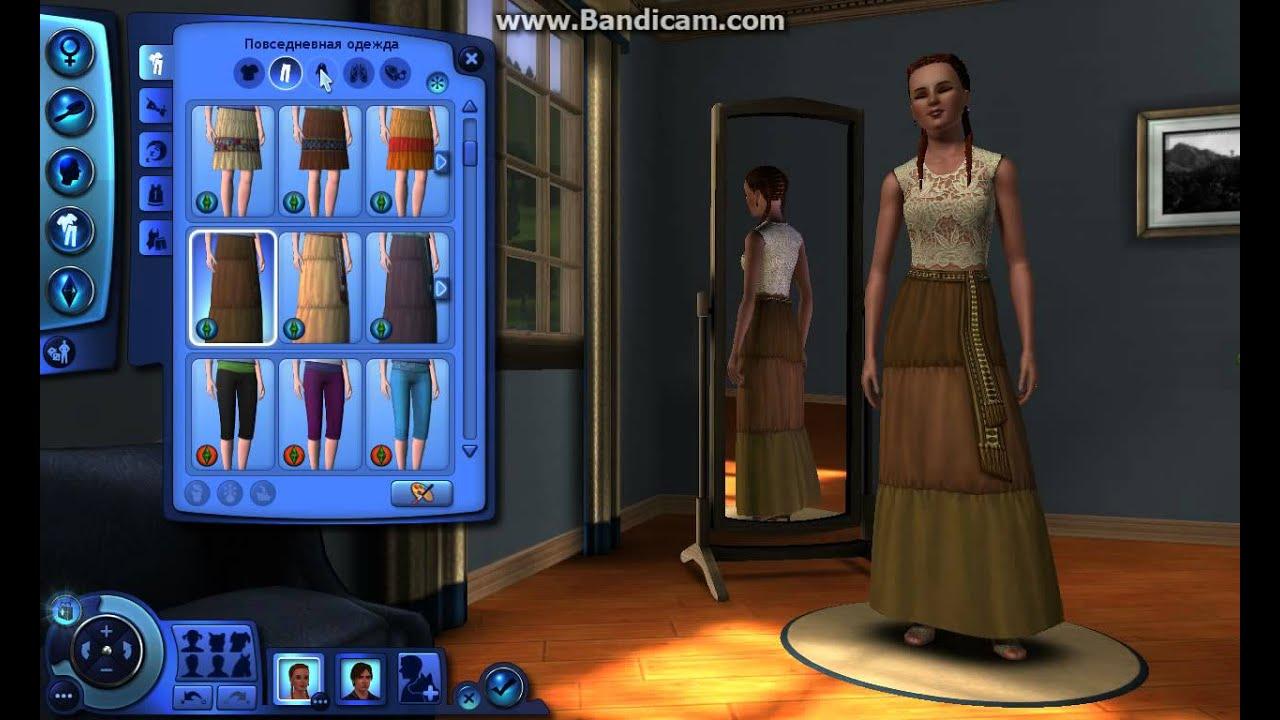 Скачать игру о создании одежды