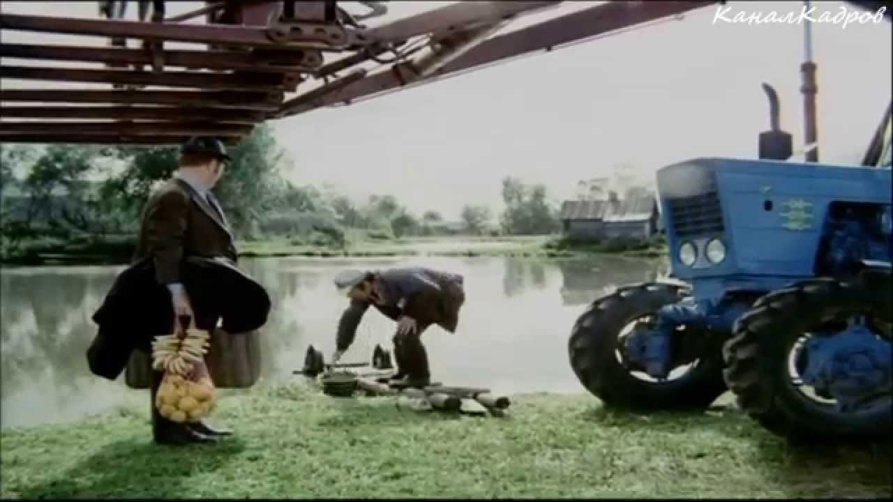 """МТЗ-52, трактор-колесный-стогомет из к/ф """"Афоня"""" (1975)."""