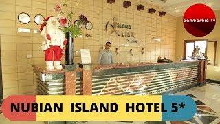 NUBIAN ISLAND HOTEL 5 ЕГИПЕТ Шарм эль Шейх отзывы и обзор отеля