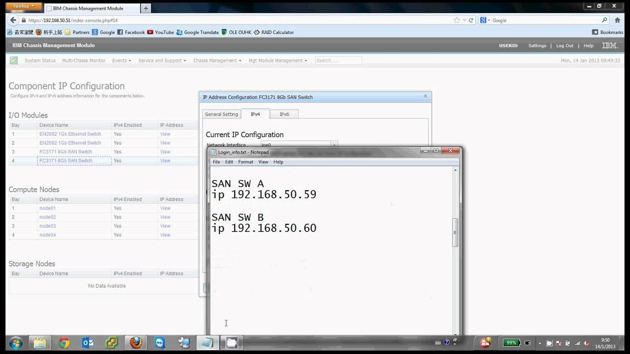 ibm flex system config ip to i o module youtube rh youtube com IBM V7000 IBM PureFlex Cloud