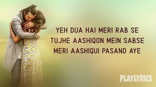 Meri Aashiqui Song ( lyrics) : Jubin Nautiyal