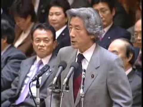 国会論戦ビデオハイライト 予算委員会(平成16年2月10日)