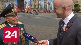 Ветеран Николай Щербаков рассказал, как прошел войну и освобождал Украину - Россия 24