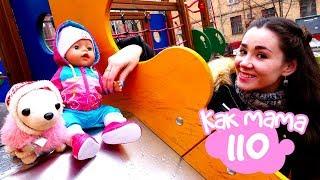 Бебибон Эмили и Чичилав - Игры для девочек - На детской площадке