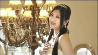 BRIGHT - LOVE~ある愛のカタチ~