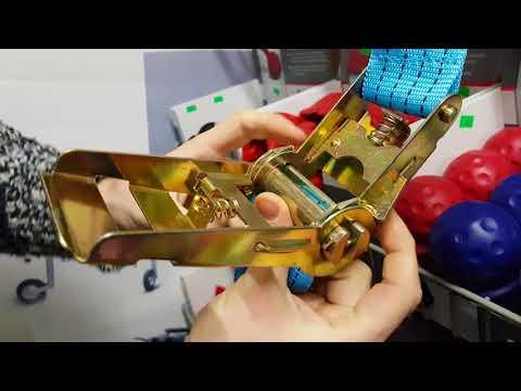 Как пользоваться ремнем-стяжкой для крепления груза