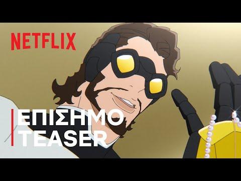 Super Crooks   Επίσημο teaser   Netflix