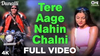 Tere Aage Nahin Chalni Full Video  - Dunalli   Mika Singh   Best Of Mika Singh