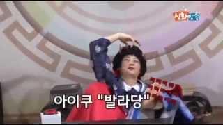Video [cut] SHINBANG MAKING - Cute Hyesung download MP3, 3GP, MP4, WEBM, AVI, FLV Agustus 2018