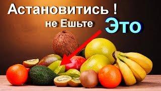 Польза и Вред свежих овощей фруктов и ягод. Почему замороженные продукты полезнее