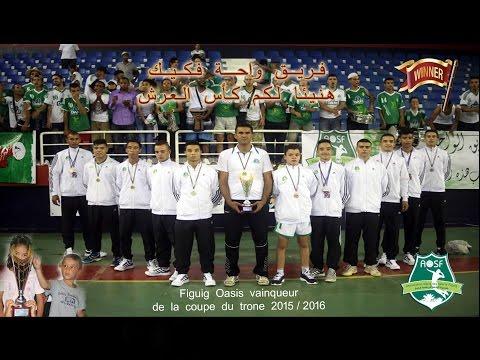 figuig alwaha vainqueur de la coupe du trone 2016 / 2015  فجيج فوزأبطال فريق الواحة  بكأس العرش