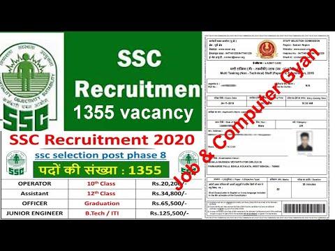 ssc-recruitment-2020-selection-post-1355-post-|-exam-pattern-eligibility|-ssc-online