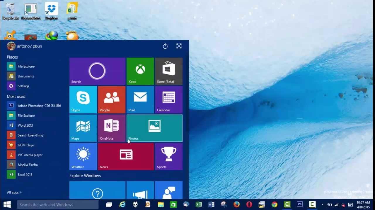 Windows10でYouTubeが作動しない問題の解決方法