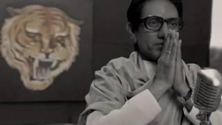 Balasaheb THACKERAY Movie 2019 Dialog || Nawazuddin as Bal Thackeray