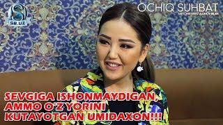 Umidaxon: Sevgiga ishonmayman!!!