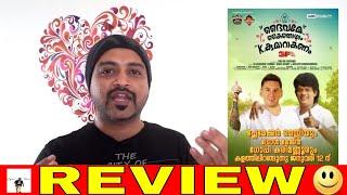 Daivame Kaithozham K Kumarakanam Review | Salim Kumar | Jayaram | Nedumudi Venu | Anusree