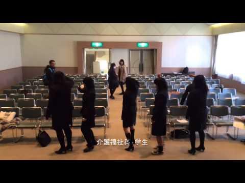 恋するフォーチュンクッキー広島福祉専門学校