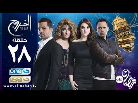 ����� ������� Episode 28 - Al Khoroug Series | ������ �������  �������� -  ����� - ������