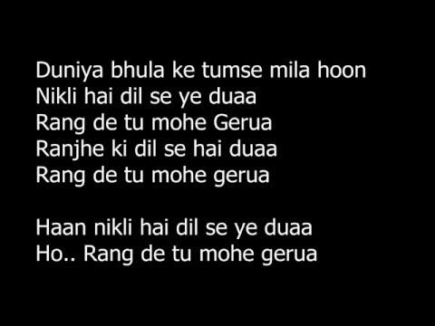 Gerua Full UHD Lyrics Video - Shah Rukh Khan | SRK Kajol Official New Song Video 2015