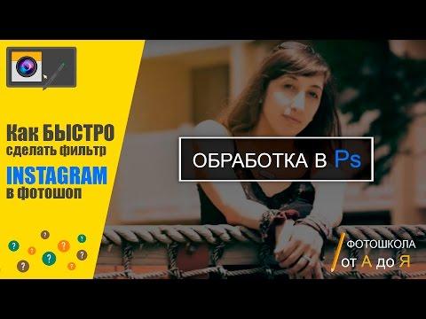 Fotostars - фоторедактор онлайн
