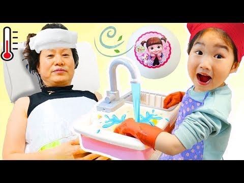 Boram Play as a Housemaid