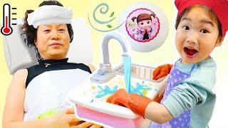 콩순이 로봇청소기 똘똘이 설거지 장난감으로 할머니를 도와드려요! 보람이의 엄마놀이 주방놀이 Pretend Play as a Housemaid