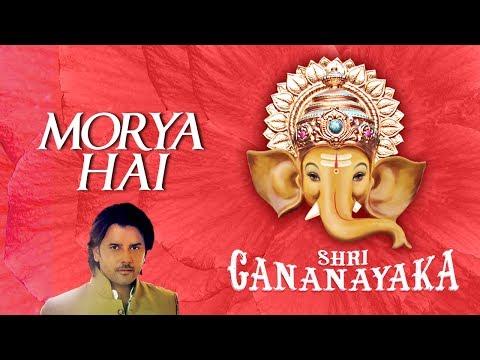 Morya Hai Shri Gananayaka |  Hindi Bhajan | Javed Ali | Times Music Spiritual