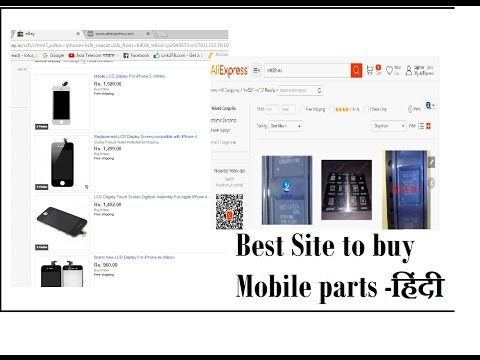Best Site To Buy Mobile All Parts In Cheap Rate  L  How To Buy Item From Aliexpress  In Cheap Rate