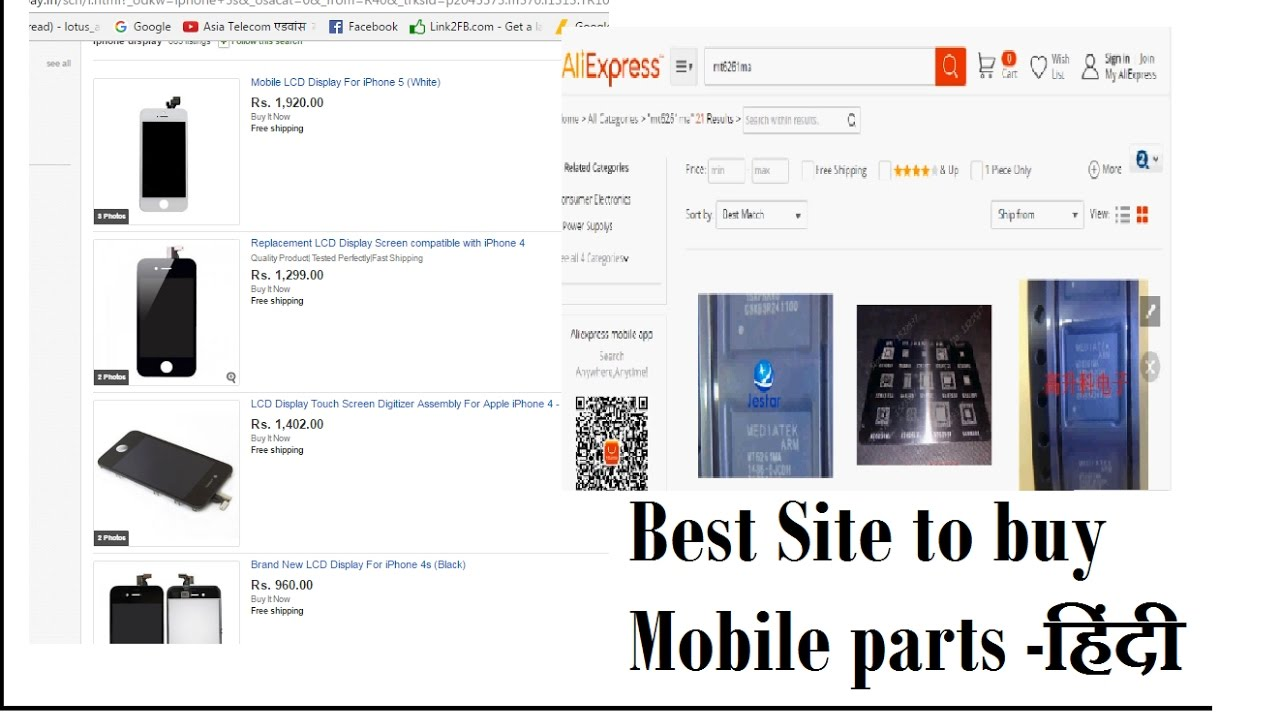 Best Site to buy mobile all parts in cheap rate l how to ...