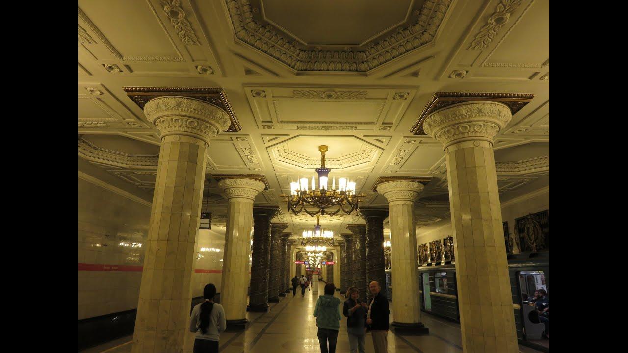 Saint Petersburg Russia Subway Map.Beautiful Metro Station Subway Of Saint Petersburg Russia