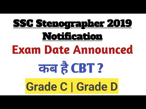 SSC STENOGRAPHER 2019 NOTIFICATION