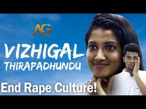 Vizhigal Thirapadhundu Short Film