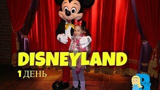 #Диснейленд парк развлечений в Париже парад март 2016.#Disneyland park parade in Paris(В этом видео мы приехали в #Диснейленд в Париже. Потом мы пойдем в лабиринт Алисы из страны чудес, потом пойд..., 2016-04-13T15:00:35.000Z)