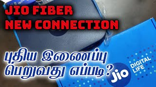 Jio Fiber - How to get a New Connection ? | Check Availability in your Area | Tamil