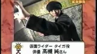 Origami TV Champion-1