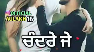 💖Love you tenu kehna hai pr bula te reh janda💖 new whatsapp status