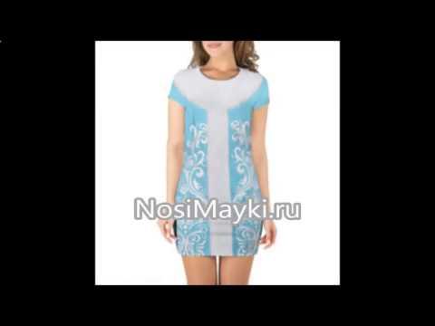 коктейльное платье купить в спб - YouTube