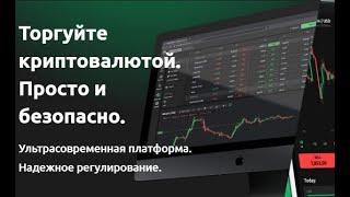 CURRENCY.COM - Получите 1 АКЦИЮ БЕСПЛАТНО стоимостью (1-100$)  Криптовалюта / Crypto Free