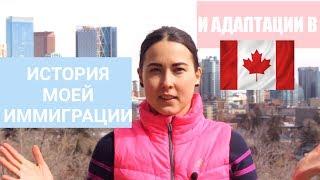 Пора Валить Выпуск 6 - Канада.mp3
