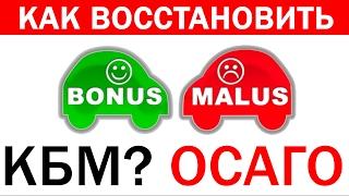 видео База АИС РСА для ОСАГО
