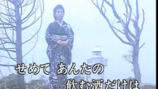 歌川二三子 - 北冬挽歌