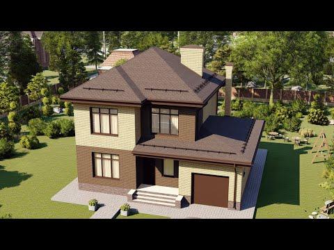 Проект двухэтажного дома с гаражом 148 м2