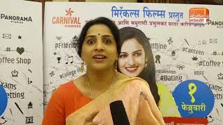 YouthTube a sensational Marathi film Madhurani Prabhulkar Marathi Movies 2019