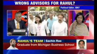 'Even senior Cong MPs don't have direct access to Rahul Gandhi, have to go through email'
