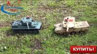 Радиоуправляемый танковый бой Huan Qi 508 10(Купить РадиоУправляемый Танковый Бой в http://tanks.aulent.com/tanks1.html . Бои танков на радиоуправлении Huan Qi 508-10 -- это..., 2014-04-10T19:23:57.000Z)