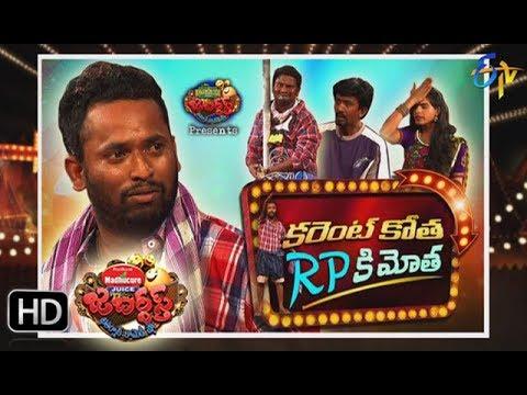 Jabardasth |  9th November 2017| Full Episode | ETV Telugu